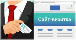 sozdanie-saitov-v-kyrgyzstane-bishkeke